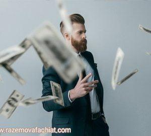 جذب پول و ثروت | فایل خود هیپنوتیزم عمیق صوتی کسب ثروت (برنامه ریزی ذهن) - راز موفقیت